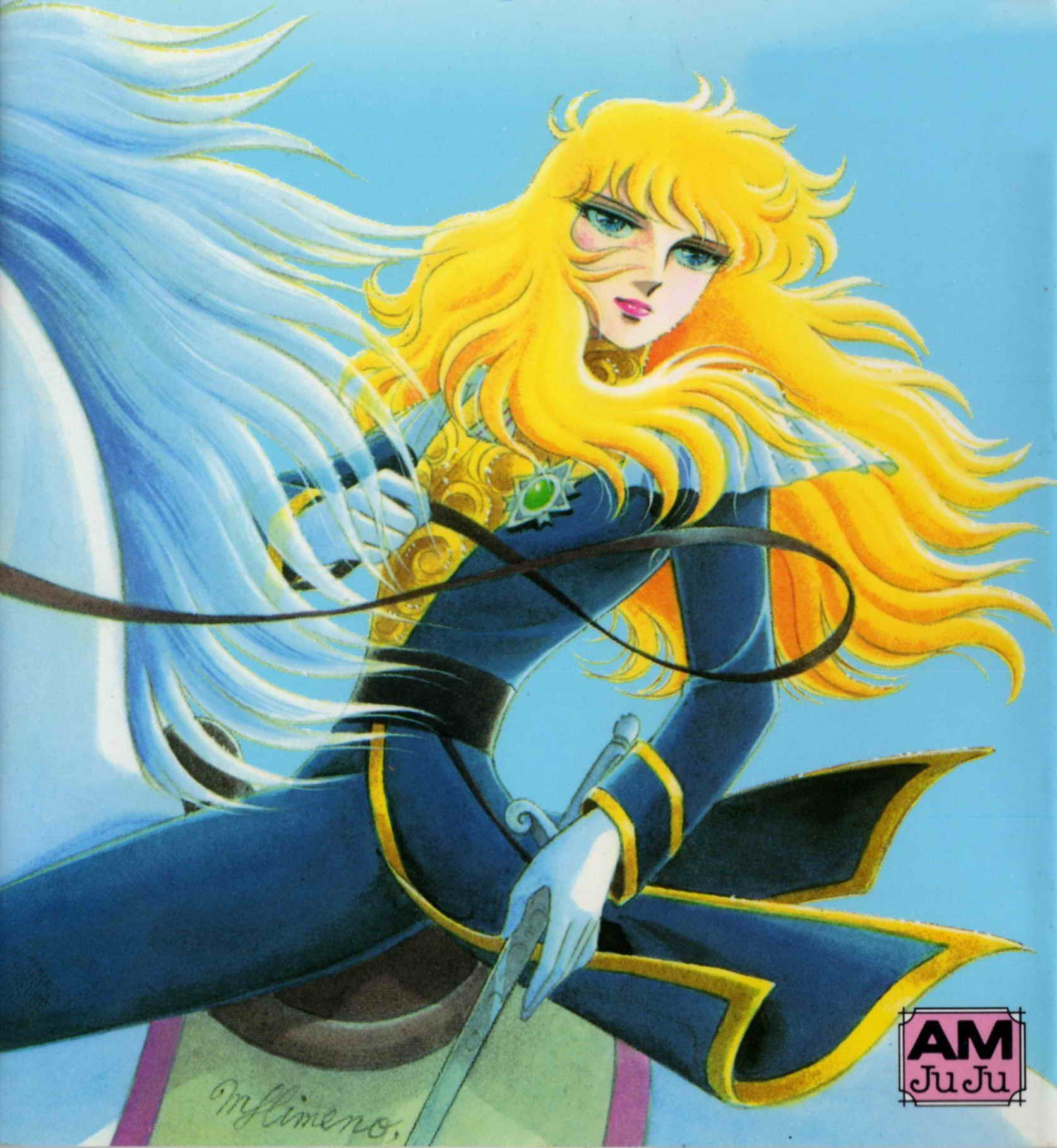 The Rose Of Versailles Episode 40: صور ليـــدي أوسكــــار