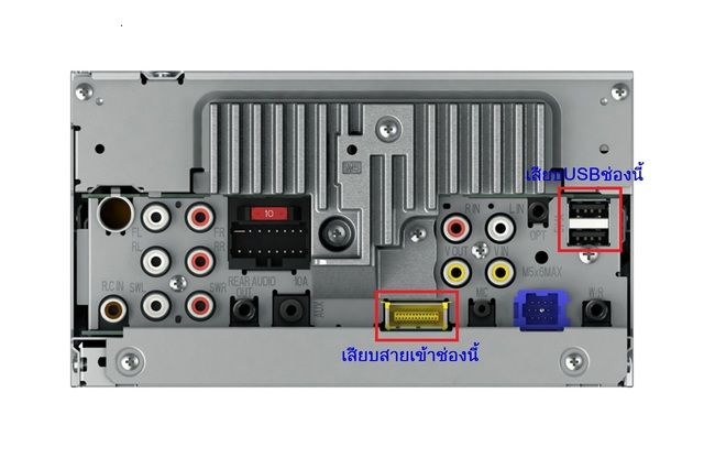 Sell   U0e2a U0e32 U0e22 Pioneer Cd